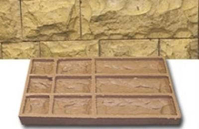 Камень Неаполь 9 в 1